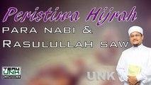 Ustaz Nazmi Karim: Hijrah
