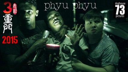 3 Doors of Horrors 2015: Phyu Phyu