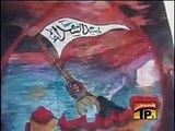 Zeeshan Haider (2006 Noha)-- Alvida Alvida Ya Shaheed e Bekhata -