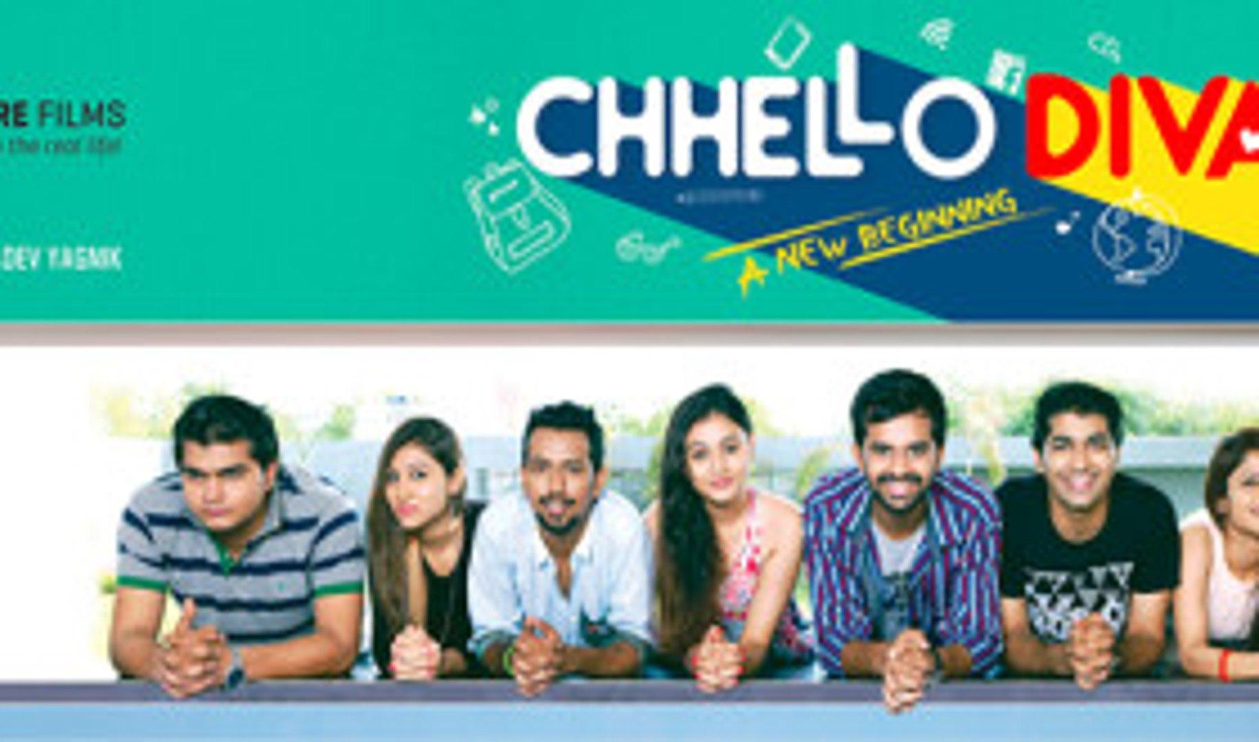 Chhello Divas Gujarati Comedy Movie Theatrical Trailer Hd Hindi Latest 2015 Movies By Bollywood Classic Collection