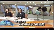 houtoku_inochiniyorisoukangoshi
