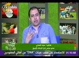 مشادة كلامية وخناقة على الهواء بين مرتضى منصور وسيف العماري