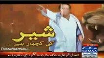 Kaptan Ki Lalkar _ Sher Ki Kachar - Awesome Ad By Samaa Tv