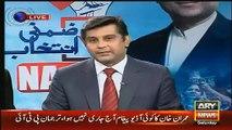 Power of Social Media- Arshad Sharif Criticizing Nawaz Sharif On NA-122 Elections