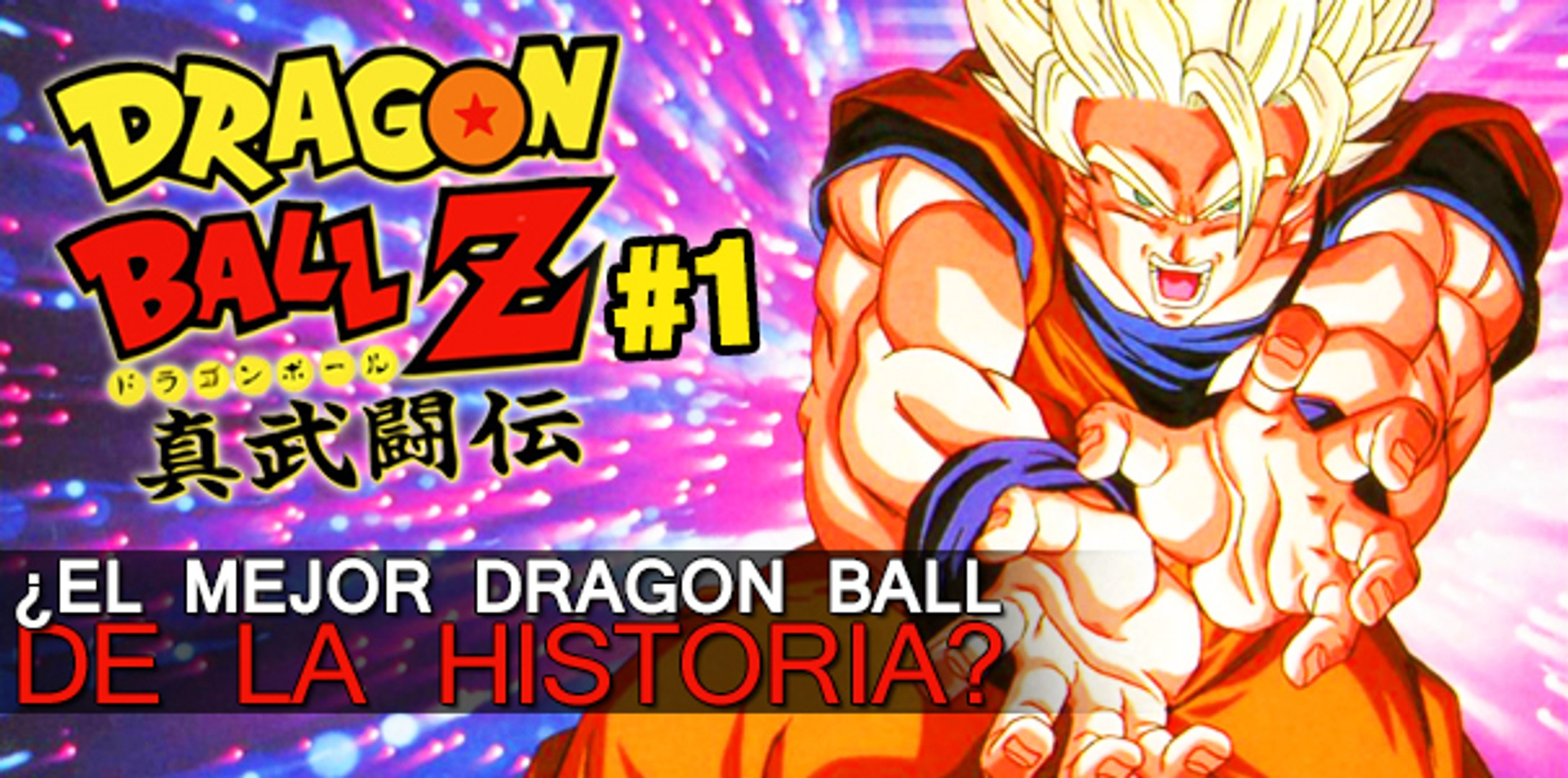 Dragon Ball Z #1 ¿El Mejor Dragon Ball de la Historia?