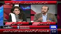 Babar Awan Reveals What EC Did On Imran Khan Last Campaign Audio Clip- Bashes ECP