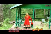 Pashto New Album Eid Love Gift 2015 Part-12 Pashto New Song 2015