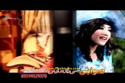 Pashto New Album Eid Love Gift 2015 Part-9 Pashto New Song 2015
