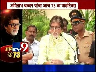 """Amitabh Bachchan Happy Birthday, Bollywood's """"Big B"""" Turns 73 -TV9"""