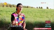 《变形计》追梦少年心 第20151011期: 三少为爷爷庆生  X-change: Celebrate Grandpa's Birthday【湖南卫视官方版1080p】