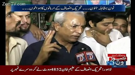 10 PM With Nadia Mirza - 11th October 2015