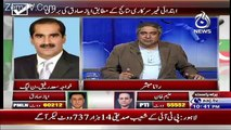 Saad Rafique Giving Lame Excuses For Not Competing Elections