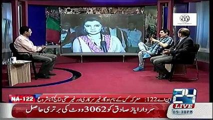 PTI Ne Youth Ko Kitni Samajh De Di Listen Mubashir Lucman