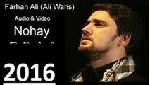 Akbar Putar Jawan Aey | Punjabi Noha | Farhan Ali Waris 2016 Nohay