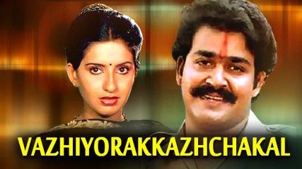 Vazhiyorakazchakal | Full Malayalam Movie | Mohanlal, Ratheesh, Ambika