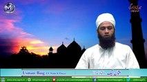 دین کی محنت سے ایک ڈانسر اسلام کا مبلغ بن گیا۔