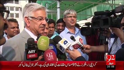Hum Dekhain Gaay 12-10-2015 - 92 News HD
