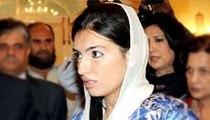 Asifa Bhutto Zardari visit to Lyari Hospital