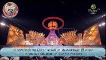 Ibadat Ka Kya Meaning Hai - Kya Srif Namaz Ada Karna Hi Ibadat Hai ? By Dr Zakir Naik