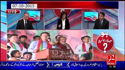 Ho Kya Raha Hai 12-10-2015 - 92 News HD