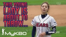 Korean gymnast plays Baseball and throws very creative first pitch
