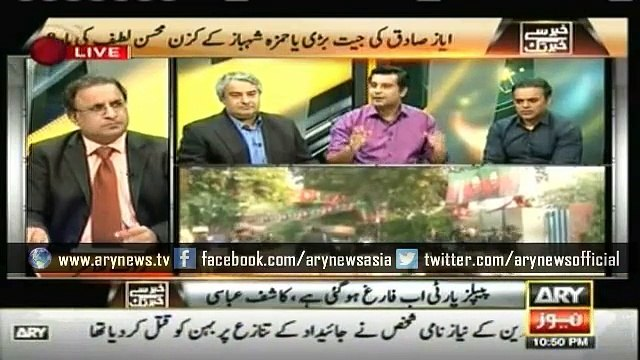 If elections were held on Twitter, Imran would have become PM, Arshad sharif