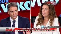 enikos.gr Μητσοτάκης: Η ΝΔ δεν έχει ιδιοκτήτη