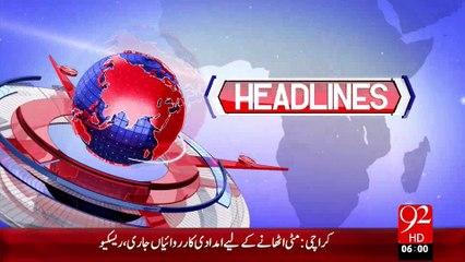 Headlines - 06:00 AM – 13 Oct 15 - 92 News HD