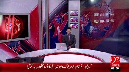 Headlines - 08:00 AM – 13 Oct 15 - 92 News HD