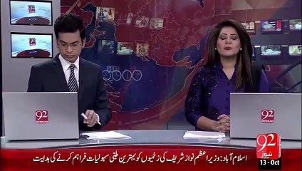 Breaking News - Dosti Bus 14 Pakistani Ko Ly Kr Rawana– 13 Oct 15 - 92 News HD