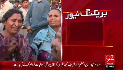 Breaking News - Karachi Todda Girny Sy 13 Log Halak – 13 Oct 15 - 92 News HD