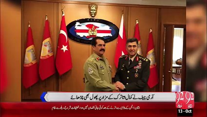 Raheel Shareef Ka 3 Roza Dor-E-Turkey – 13 Oct 15 - 92 News HD