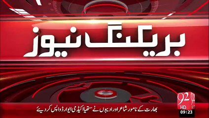 Breaking News - Multan Train Pattri Sy utar Gai – 13 Oct 15 - 92 News HD
