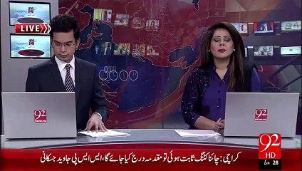Punjab Phansi Sulah Huny Ky Bad Mokhir – 13 Oct 15 - 92 News HD