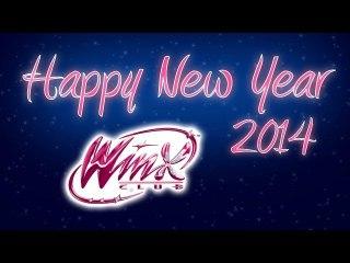 Geschenk Video - Frohes Neues Jahr