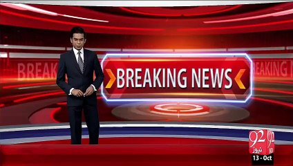 Breaking News- SWWB Main Taynat Officer Adary Ky Ly Masla Bananay Lagy  – 13 Oct 15 - 92 News HD