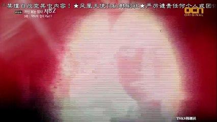 看見鬼的刑警處容2 第9集 Cheo Yong 2 Ep9 Part 1