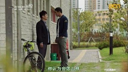 看見鬼的刑警處容2 第9集 Cheo Yong 2 Ep9 Part 2