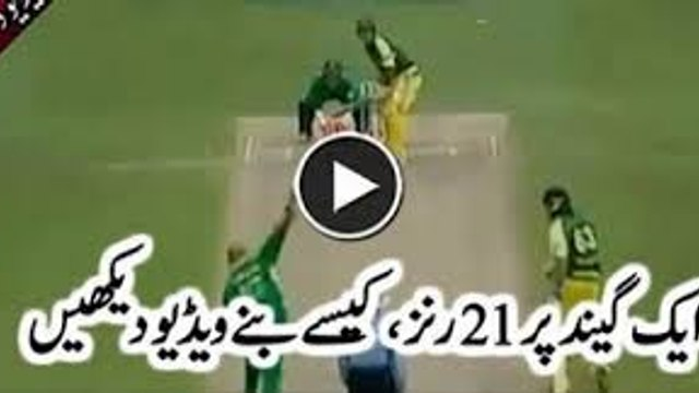21 runs in 1 ball South Africa vs Australia World Record Match