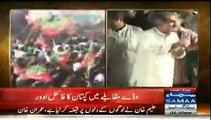 Chairman PTI Imran Khan Speech in PTI Jalsa Lahore -@ 9th October 2015