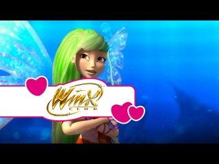 Winx Club - Das Geheimnis des Ozeans - Teaser