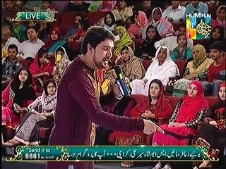 Manajat by Farhan Ali at Jashn e Ramzan Live 25  Iftar Transmission Hum TV Show