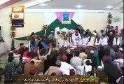 Manqabat Khawaja Gharib Nawaz _ Owais Raza Qadri