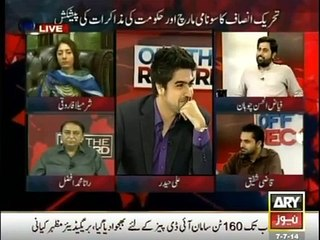 Fayyaz ul Hassan Chohan Strong Words Against Arsalan Iftikhar