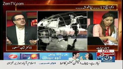 Dr SHahid masood Analysis On MH 17  Report
