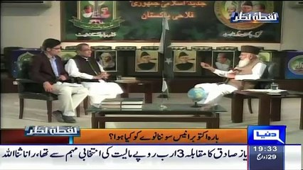 How Musharruf Brings PCO Muhammad Rafiq Tarar Reveals
