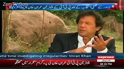 Me Apko Yaqeen Dilata Hun Ke PMLN Ka Time Ab Khatam Hogaya Hai.. Imran Khan
