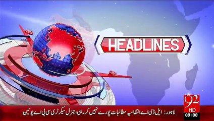 Headlines - 09:00 AM – 14 Oct 15 - 92 News HD