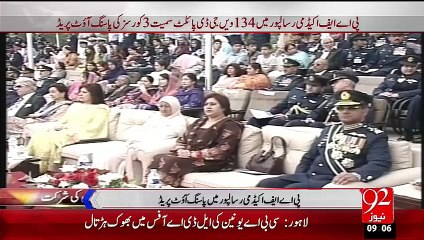 PAF Academy Risalpur Main Passing Out Parade  – 14 Oct 15 - 92 News HD