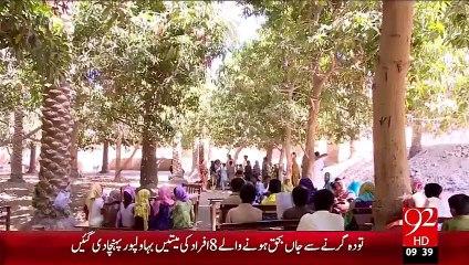 Sindh Sarkar Ky Karnamy – 14 Oct 15 - 92 News HD